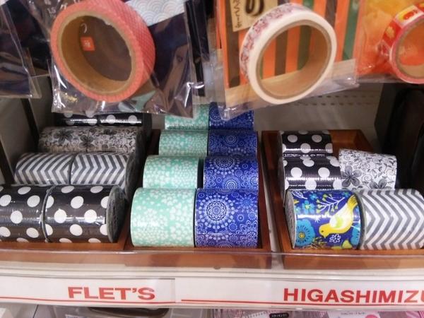 人気の和紙テープもいろいろな柄やサイズが選べる