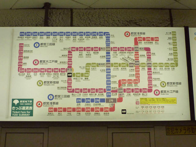 Tokyo Station Subway Map.Visiting Tokyo Get Familiar With The Toei Subway Lines Tsunagu Japan