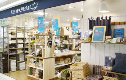 8b1110a44d79 10 Great Shops in Osaka with Products for Under 500 yen