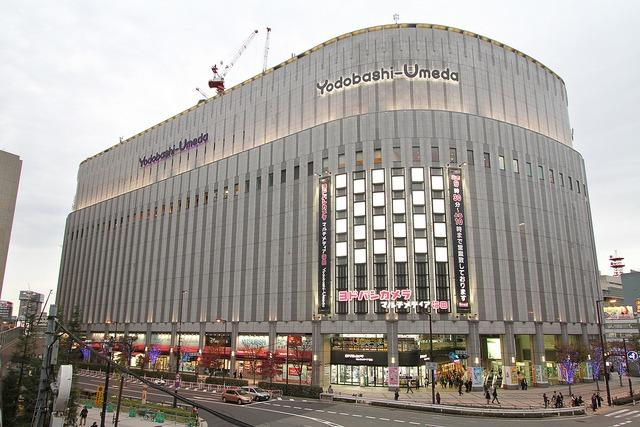 9 Recommended Home Electronics Shops in the Osaka Area