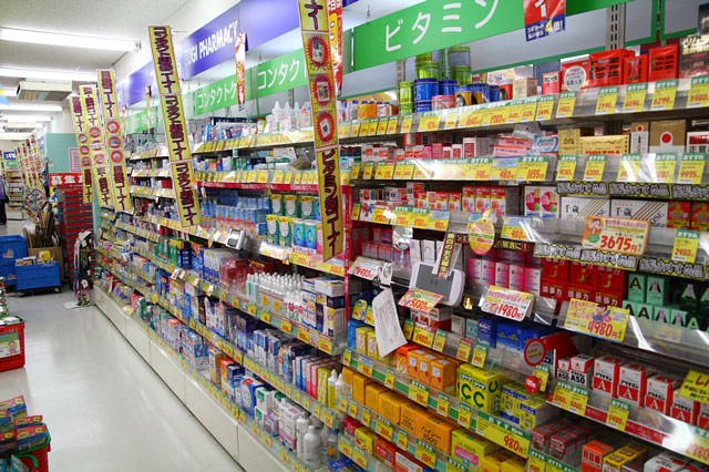 Obat tanpa resep di Drugstore Jepang