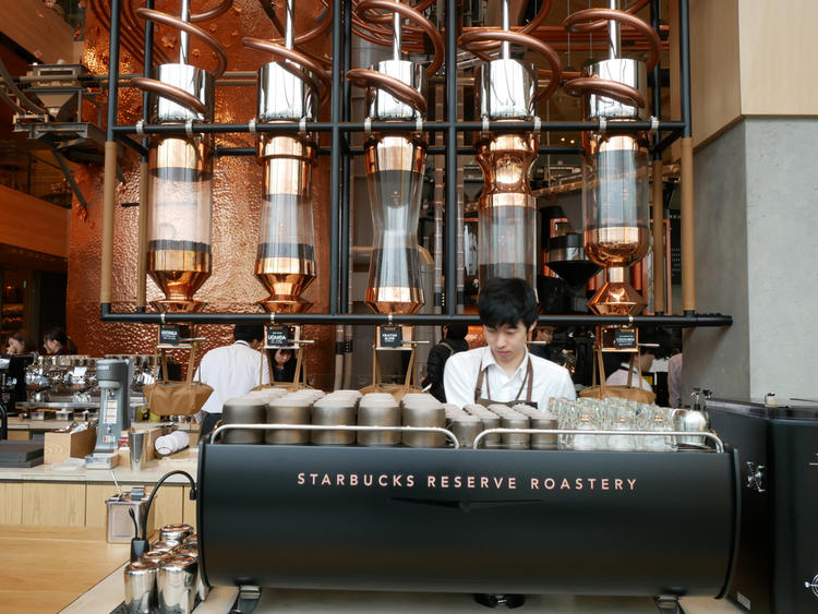 Japan S First Starbucks Reserve Roastery Is Now Open In