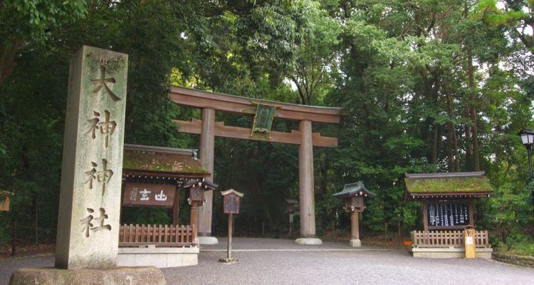 Mount Miwa's Mysterious Serpent God: Nara's Omiwa Shrine, Steeped in Mythology