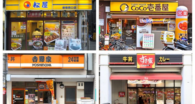 An Introduction To The Top Fast Food Restaurant Chains In Japan Tsunagu Japan