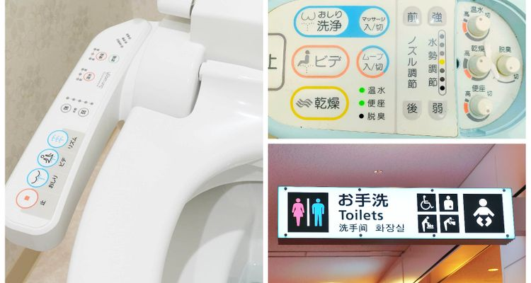 Everything You Need To Know About Using Japanese Smart Toilets Tsunagu Japan