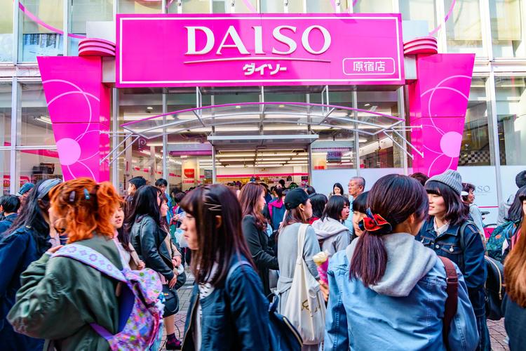 Apa yang Dapat Saya Beli dengan Uang Sisa 1,000 Yen? 10 ...