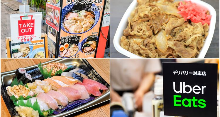 Can You Get Your Food To Go or Delivered in Japan? Exploring the Unique Takeout Culture in Japan