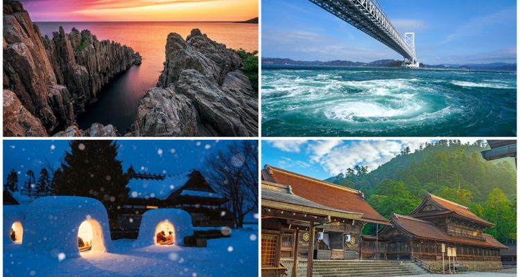 Stunningly Beautiful Sights in Japan's Least-Visited Prefectures