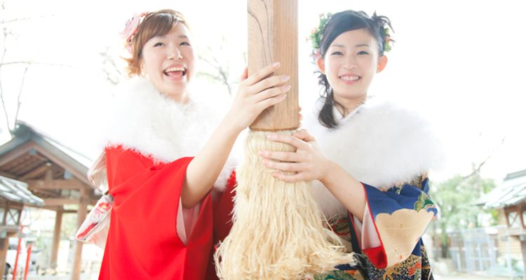 Hatsumode: How to Celebrate the Japanese New Year