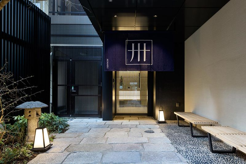 Mimaru hotel 1