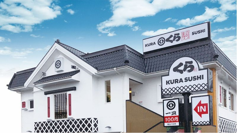 Kurasushi 1 2