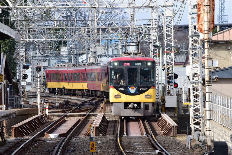 Keihan train1 0625