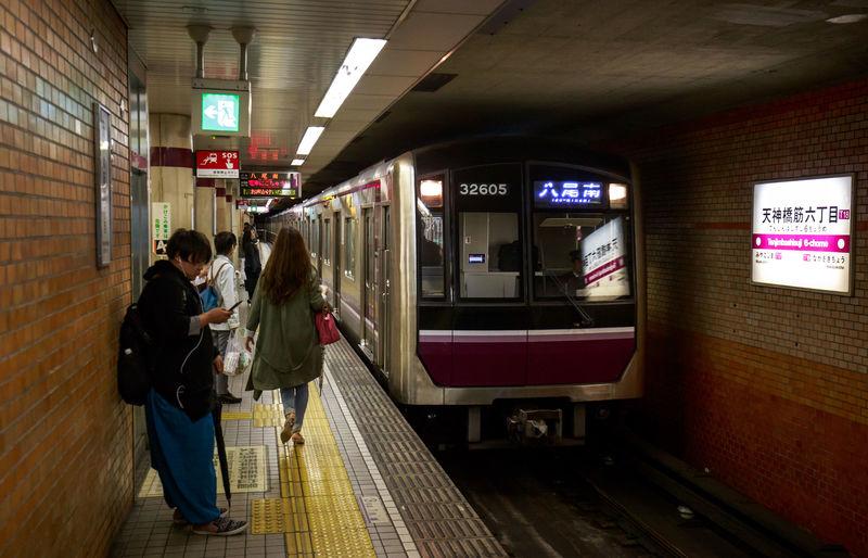 Osaka metro s1069736843 0625