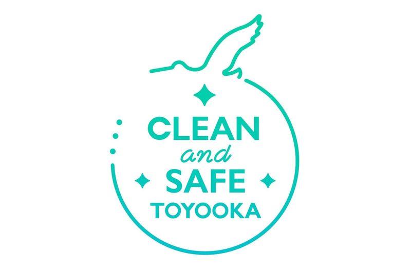 Cleanandsafe logo