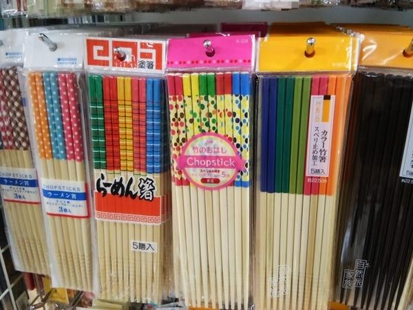 Image result for 100 yen japan chopstik