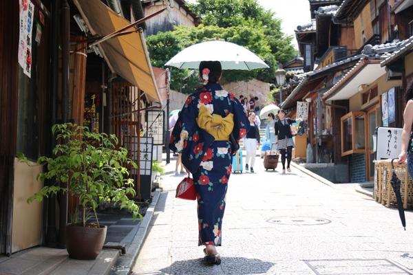 maiko kyoto japon