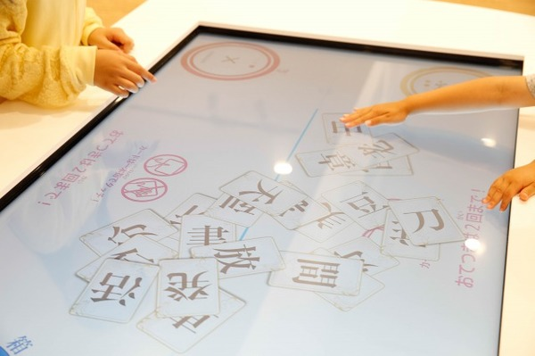 Hasil gambar untuk museum kanji kyoto Picture Scroll on the History of Kanji