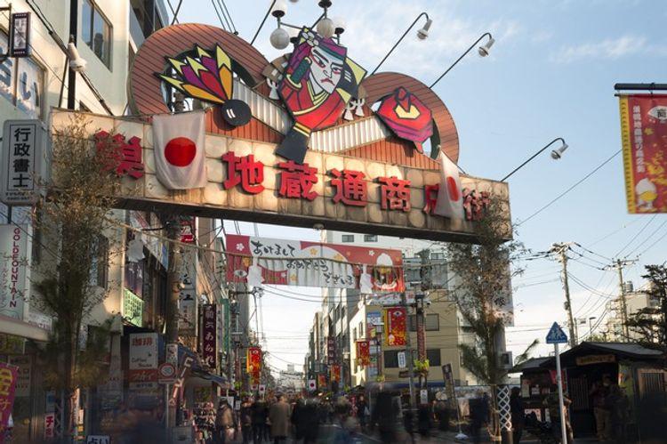 shotengai shopping street japan tokyo sugamo