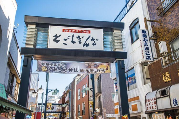 shotengai shopping street japan tokyo togoshi ginza