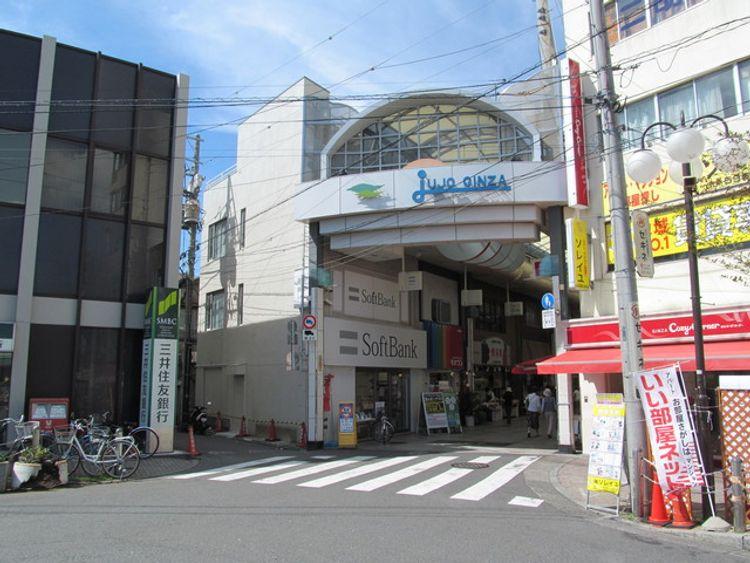 shotengai shopping street japan tokyo jujo ginza