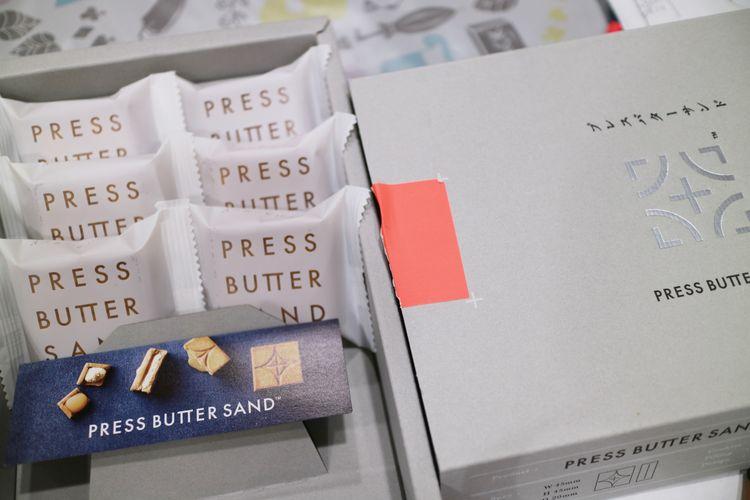 press butter sand packaging