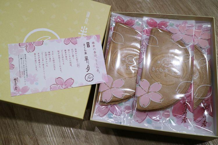kamakura goro packaging