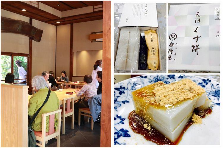 funabashiya collage