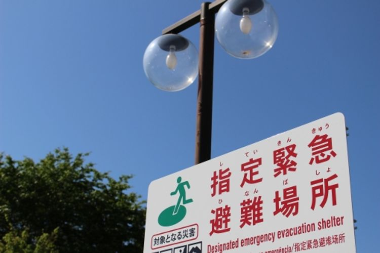 emergency evacuation shelter sign in japan
