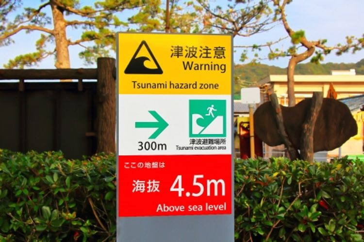 tsunami hazard warning sign in japan