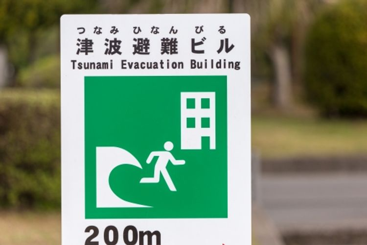 tsunagu evacuation building sign in japan