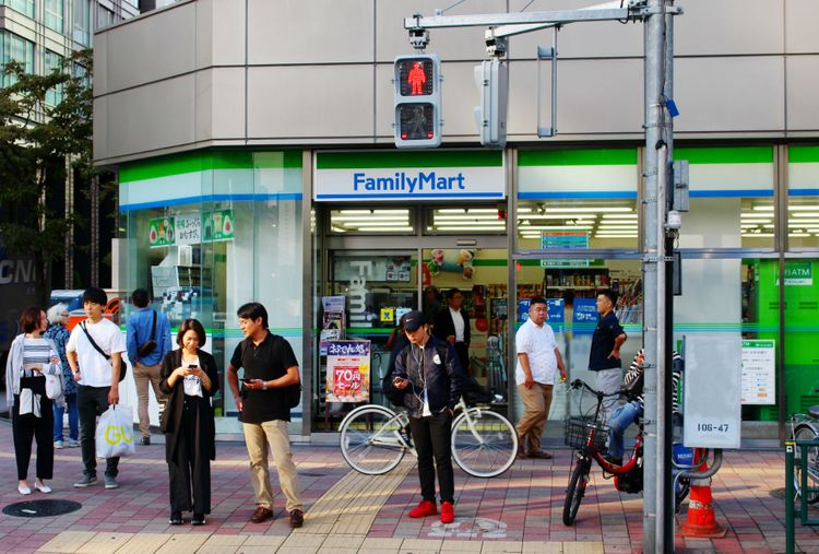 Tokyo family mart convenience store