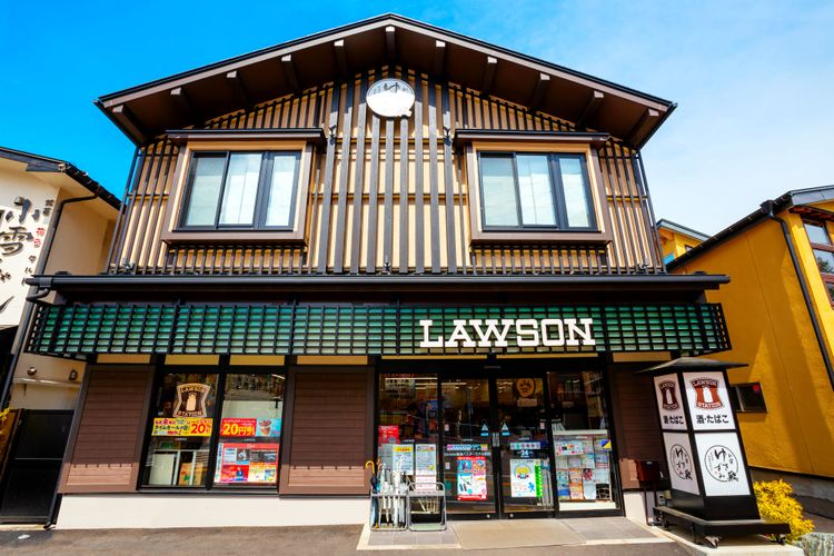 stylish Lawson convenience store japan