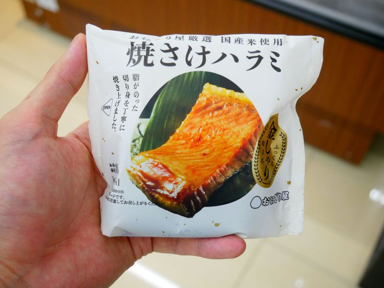 fancy onigiri from convenience store