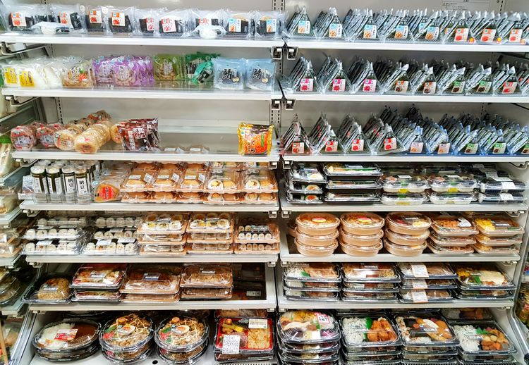 lunch items at Japanese convenience store