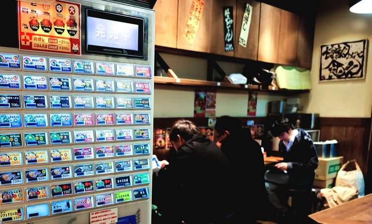 ramen ordering machine