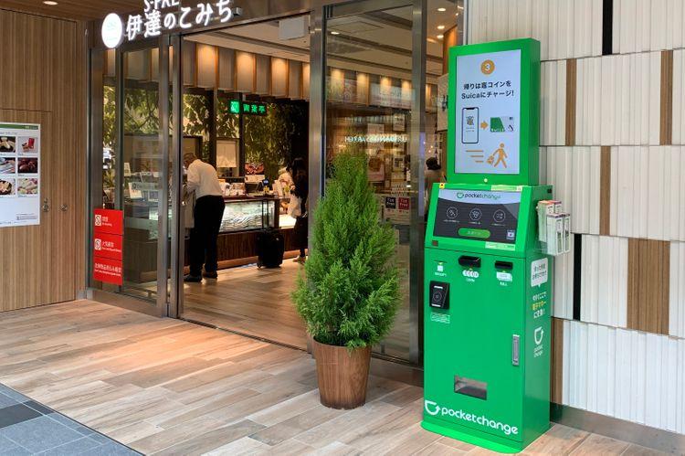 Pocket Change machine