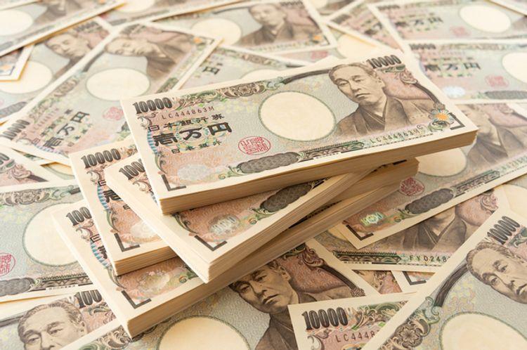 Piles of yen