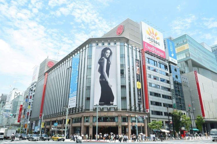 ginza mitsukoshi building