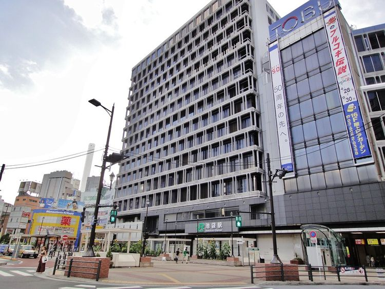 tobu hyakkaten ikebukuro building