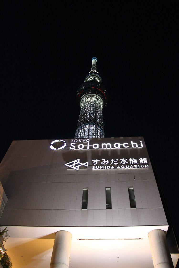 tokyo solamachi exterior