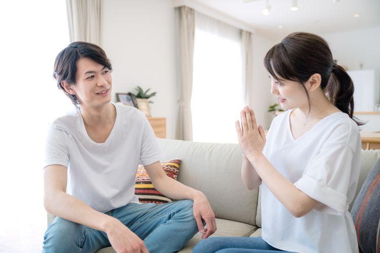 vợ chồng người Nhật