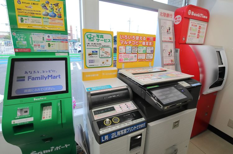 Convenience store photocopiers and ticket machines