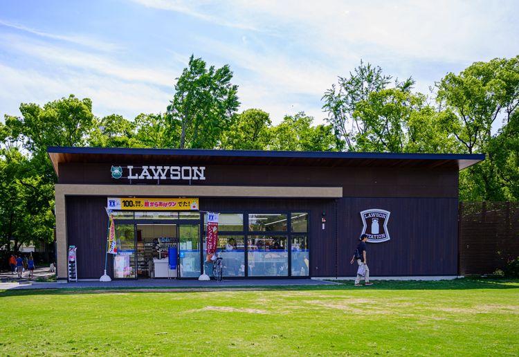 Lawson convenience store in green field