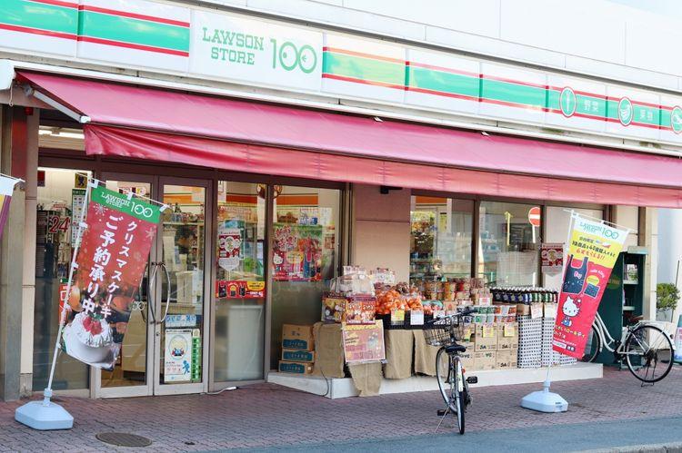 Lawson Store 100 exterior
