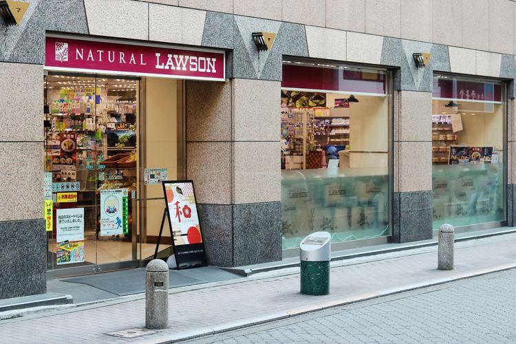 Natural Lawson exterior