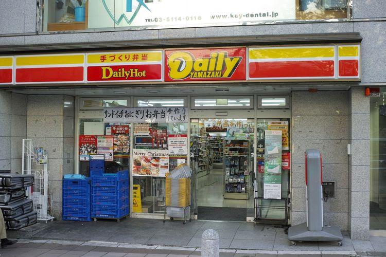 Daily Yamazaki exterior
