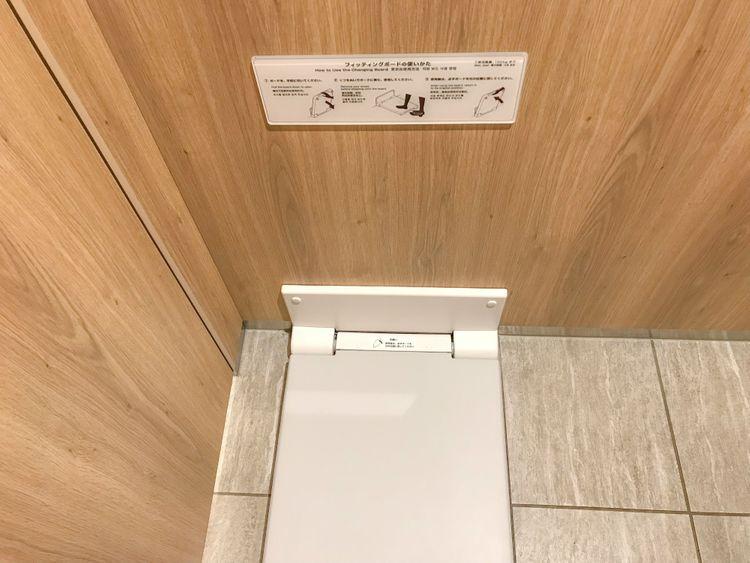 Japanese-toilet-in-tokyo-changing-board พื้นยืนเปลี่ยนเสื้อผ้า ห้องน้ำญี่ปุ่น
