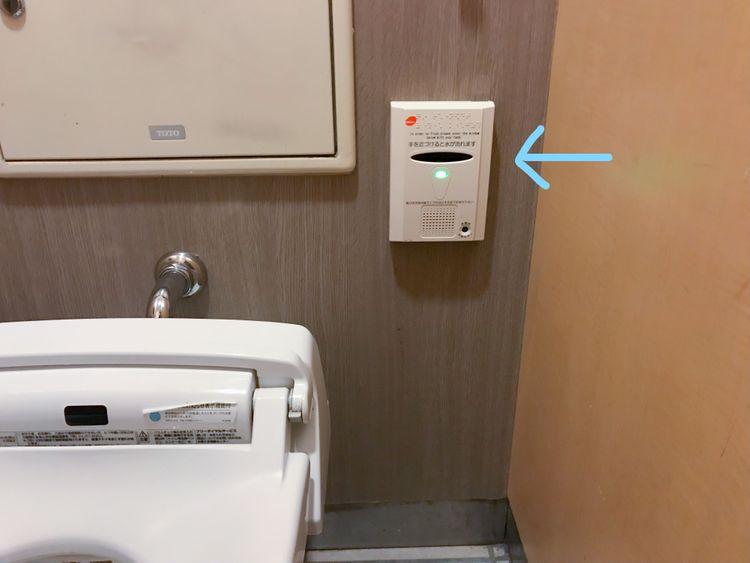 Japanese-toilet-in-tokyo-sunshine-city-ikebukuro ปุ่มกด ห้องน้ำญี่ปุ่น