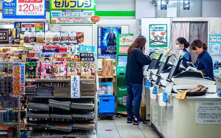 convenience store counter Japan family mart