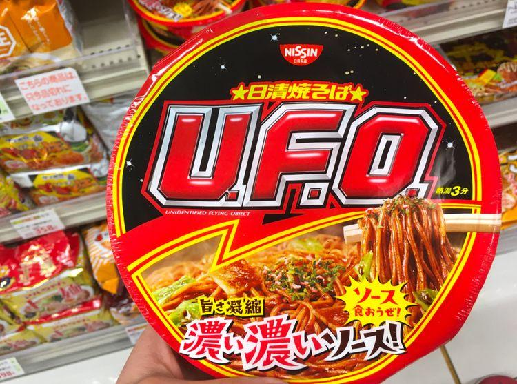 nissin ufo yakisoba